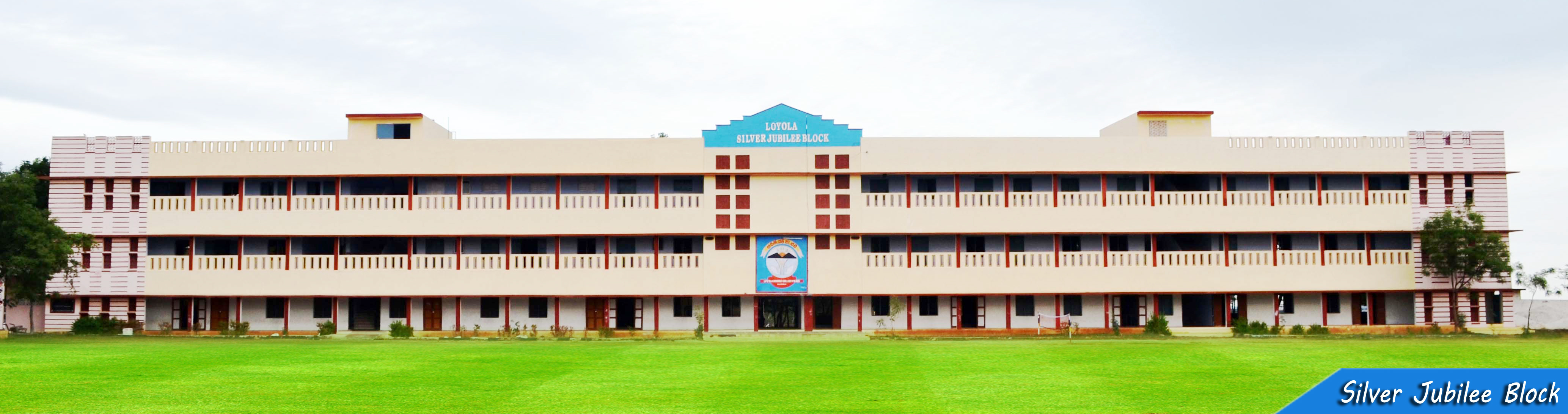 Welcome to Loyola Degree College (YSRR)